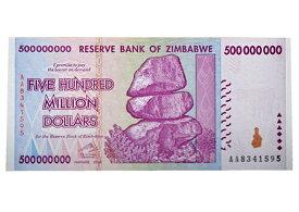 5億 ジンバブエドル ハイパーインフレ紙幣・小冊子付き 500,000,000ジンバブエドル 5億ドル コレクション 紙幣 小冊子付き