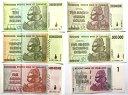 【ジンバブエドル 6枚セット】(1/50万/2億/50億/200億/10兆) ジンバブエドル ハイパーインフレ紙幣