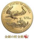 ☆送料無料☆『イーグル金貨 1オンス 2020年 クリアケース入り 』アメリカ造幣局発行 22金 アメリカン イーグル 女神 …