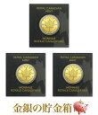 ★3個セット★☆送料無料☆【新品・未開封】『メイプル金貨 1g ランダム・イヤー』純金 コイン カナダ王室造幣局発行 …