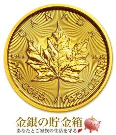 【新品】『メイプル金貨 1/10オンス 2021年製 クリアケース入り』純金 コイン カナダ王室造幣局発行 3.11g 品位:K24 (99.99%) 24金 ゴールド メイプルリーフ カナダ 金貨 メープル エリザベス女王 Gold Coin《安心の本物保証》【保証書付き・巾着袋入り】