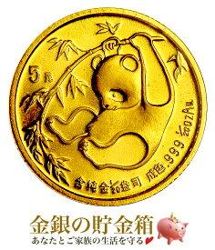 【中古】『パンダ金貨 1/20オンス 1985年製』 中国 純金 コイン ゴールド k24 24金 地金型金貨 gold coin au 熊猫 北京天壇 ジャイアントパンダ