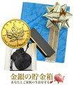 メイプル金貨1/10オンスギフトボックス+包装紙