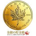 【新品・未開封】「あす楽対応」『メイプル金貨 1g 2019年製』純金 コイン カナダ王室造幣局発行 1gの純金 品位:K24 (…