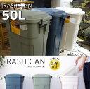 NEW!送料無料 トラッシュカン 50L LFS-936 ネイビー/グリーン/ホワイト