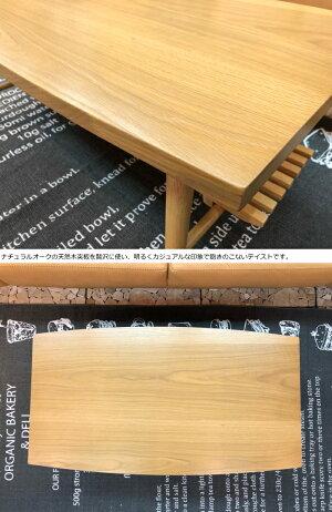 ※送料無料天然木ウォールナット材棚付きリビングこたつエイブル長方形幅100奥行55木製棚付き折れ脚コタツこたつテーブル折りたたみ棚付きこたつおすすめ折りたたみコーヒーテーブルローテーブルおしゃれ北欧