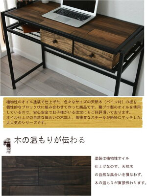 NEW!送料無料収納ボックス(小)収納木箱アンティーク風ウッドボックスボックス木製木の箱DIY北欧木製シンプルおしゃれ小物入れ雑貨ケース