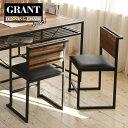 送料無料【GRANT(グラント)シリーズ】ダイニングチェア(2脚セット) 天然木 北欧 木製 椅子 イス チェアー シンプル スタッキング ア…