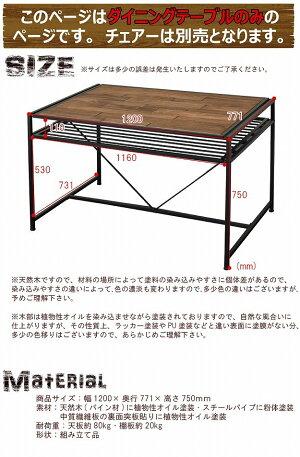 ダイニングテーブル天然木北欧木製テーブル作業台ダイニングセット北欧木製アイアンおしゃれオイルアンティーク植物性オイル塗装モダンスタイリッシュハンドメイドナチュラル