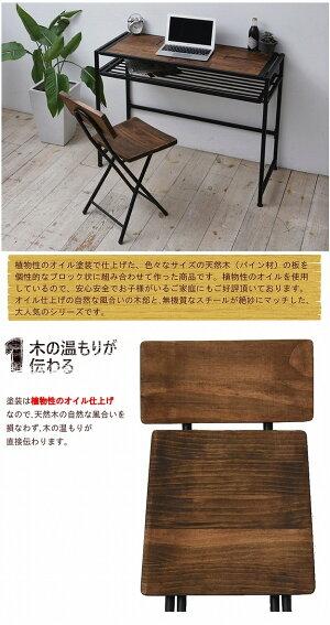 折りたたみチェアー天然木北欧木製椅子折り畳みイスチェアーシンプルアイアンおしゃれオイルアンティーク植物性オイル塗装モダンスタイリッシュハンドメイドナチュラル