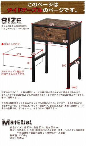サイドテーブル天然木北欧木製テーブルナイトテーブルベッドテーブルソファーテーブルアイアンおしゃれオイルアンティーク植物性オイル塗装モダンスタイリッシュハンドメイドナチュラル