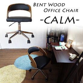 送料無料 曲げ木オフィスチェア カーム ウォールナット WJY-0914チェア 曲げ木 モダン パソコンチェアー キャスター付き おしゃれ 背もたれ 昇降式 イス いす 椅子 書斎 オフィスチェア ミーティングチェア