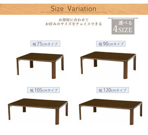 送料無料折れ脚テーブルVT-7922-105DBRダークブラウン折れ脚テーブルセンターテーブルリビングテーブルローテーブル折り畳みテーブル折りたたみテーブル