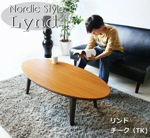 送料無料東谷(AZUMAYA)こたつテーブル楕円形(120×60cm)リンド120WALダークブラウン