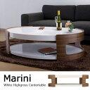 ホワイトハイグロス仕上げ センターテーブル / Marini(マリーニ) [商品番号:330d]