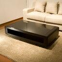 ブラックガラストップリビングテーブル/Loob[商品番号:673D-130]