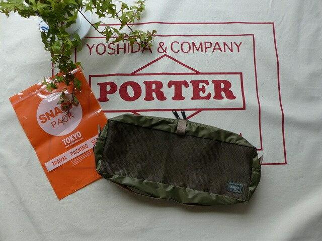 吉田カバン PORTER(ポーター) SNACK PACK POUCH スナックパックポーチ(L)(609-09808)