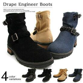 エンジニアブーツ メンズ フェイクレザー スエード スウェード ブーツ メンズエンジニア