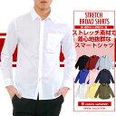シャツ メンズ Yシャツ ストレッチ ブロード 白シャツ カッターシャツ 無地 きれいめ 黒 白シャツ 黒シャツ モノトー…