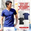 Tシャツ 半袖 ヘンリーネック サーマル メンズ Men's ティーシャツ おしゃれ 無地 きれいめ スタイリッシュ