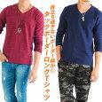 ロングTシャツ/ボーダー/長袖