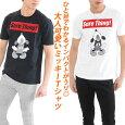 Tシャツ/ディズニー/半袖/ミッキー