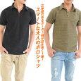 ポロシャツ/メンズ/半袖
