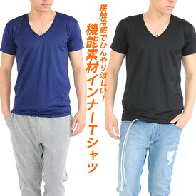 Tシャツ メンズ Vネック 無地 吸水速乾 防臭 DRY 速乾 ひんやり 機能素材 接触冷感半袖 おしゃれ 夏 シンプル インナー 肌着 夏服 コーデ インナー