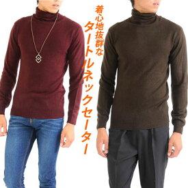 ニット knit メンズ Men's ボーダー タートルネック カシミアタッチ Vネック ニットソー セーター sweater スエーター きれいめ ブラック グレー