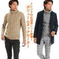 セーター/メンズ/タートルネック