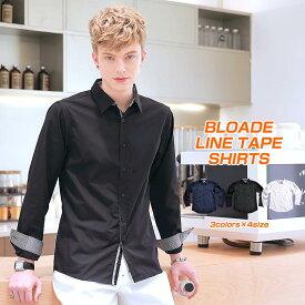 シャツ メンズ Men's 長袖 ブロード テープ チェック 無地 白シャツ ネイビー 黒 shirt シャツ シンプル プレーン きれいめ 春 春服 新作トラッド スタイリッシュ
