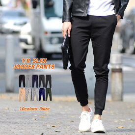 ジョガーパンツ スラックス メンズ スキニー スリム スーツ生地 ジョガー メンズ スリム ラインパンツ トラックパンツ ライン イージーパンツ 細身 おしゃれ 上品 ジョガー パンツ ジョグパン 韓国 ファッション 美脚 XL