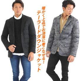 テーラードジャケット メンズ ダウン ダウンジャケット テーラード ジャケット ン 長袖 2ボタン 黒 カモフラ きれいめ 防寒 あったか