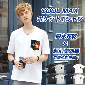 Tシャツ メンズ 半袖 COOLMAX クールマックス 清涼 機能素材消臭 消臭効果 汗ジミ 吸水速乾 冷感 ティーシャツ カットソー 半袖 ポケット ポケットT シンプル