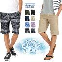 ハーフパンツ メンズ チノパン ストリート 接触冷感 イージーパンツ ショートパンツ ハーパン ひんやり パンツ ズボン…