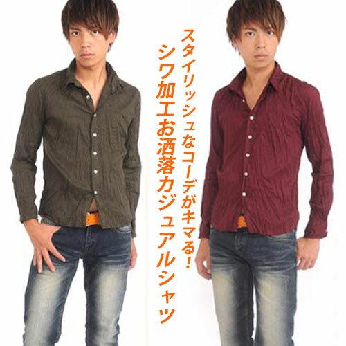 シャツ メンズ長袖 シンプル カジュアルシャツ 白シャツ shirt カジュアル 無地 ワッシャー ワイン 黒 ネイビー 細身 きれいめ