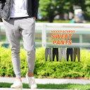 スウェットパンツ サルエルパンツ ジョガーパンツ メンズ スリム カーゴ サルエル カーゴ スエットパンツ ポンチ 細身 おしゃれスウェットパンツ スウェット チェック おしゃれ テーパード 黒 グレー 白 ホワイト XL