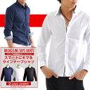 シャツ メンズ Men's 長袖 ブロード テープ チェック 無地 白シャツ ネイビー 黒 shirt シャツ シンプル プレーン きれいめ 春 春服 新作トラッド スタイリッシュ02P03Dec16