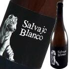 【サルバヘ・ブランコ】SalvajeBlanco