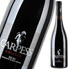https://image.rakuten.co.jp/spain-wine/cabinet/06606979/06606980/imgrc0087278234.jpg