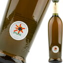 父の日 ギフト プレゼント スペインワイン ロゼワイン【ロス ベルメホス ロサド リスタン ネグロ】カナリア諸島 ラン…
