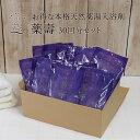 薬壽 6箱(1箱5包入り)計30包セットお得な本格天然薬湯入浴剤薬草風呂が自宅で楽しめる本格薬草湯 送料無料プレゼント…