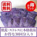 入浴剤セット 国産薬品薬壽 6箱(1箱5包入り)+1袋(1袋2包入り)計32包セット医薬部外品