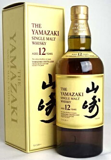 Suntory Yamazaki 12 years single malt whisky 700 ml 43 ° box with SUNTORY YAMAZAKI Japanese Whisky A01326