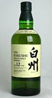 三得利 hakushu 12 年單一麥芽威士卡 700 毫升 43 度,沒有框和三得利 HAKUSHU 歲 12 年單一麥芽威士卡日本威士卡 A02023