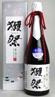 Dassai 23% -Asahi Distillery Co., Ltd. 720 ml sparkling cloudy sake [japanese sake] A02437