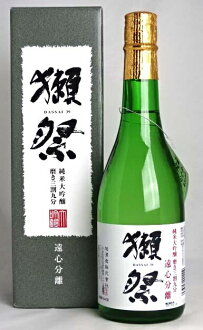 DASSAI 39 junmai daiginjo Centrifugal Separation with box 720 ml Asahi Shuzo co., Ltd. sake A02908