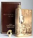 カミュ ブック リモージュ 「フランス革命」 700ml 40度 箱・替え栓付き CAMUS NAPOLEON ブランデー コニャック A06538