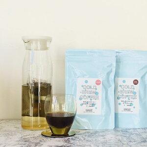 【2種セット】水出しコーヒー パック エチオピア & ダークブレンド 1袋(3包入り)ずつ スペシャルティコーヒー コーヒー豆 高級 浅煎り 深煎り アイスコーヒー コールドブリュー 自家焙煎 仙