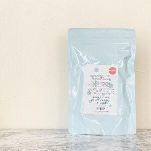 水出しコーヒー パック エチオピア 1袋(3包入り) スペシャルティコーヒー コーヒー豆 高級 浅煎り アイスコーヒー コールドブリュー 自家焙煎 仙台